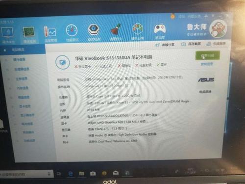 通过购买新的华硕笔记本电脑客户将获得一个新的品牌硬盘