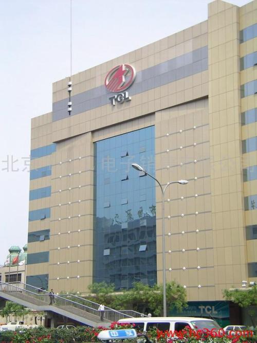 TCL电子公司今天与亚马逊印度公司合作推出了TCL电视日