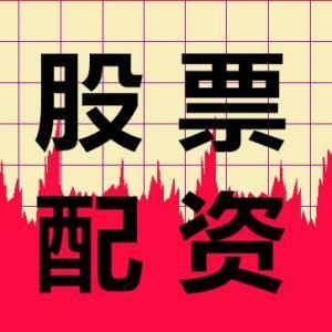 投资下降,第一季度 主要业务是凤毛麟角 星期五显示季度研究