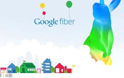 谷歌希望将光纤带到芝加哥和洛杉矶