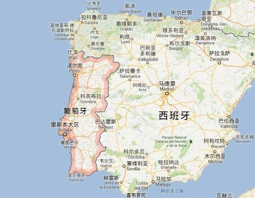 在金融危机之后 葡萄牙与北京建立了密切联系