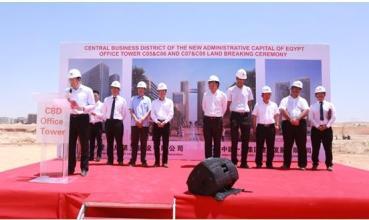 油分钟 目击者在新行政首都签署天然气项目
