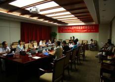PM召开会议以关注NAC大型项目