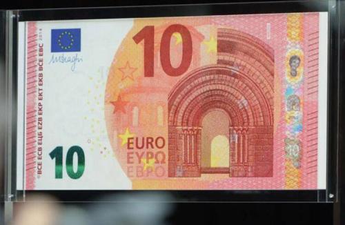 埃及下周将发行以欧元计价的债券