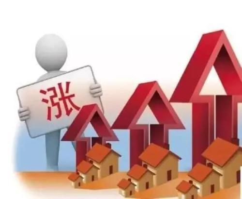 全国住房价值自2012年12月以来以最慢的速度增长
