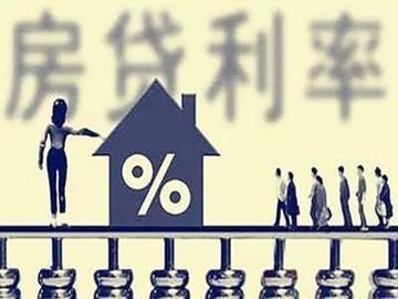 定期存款利率紧张 但即使利率很低