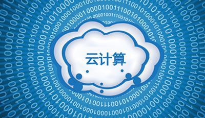 三星的3nm工艺针对云计算芯片