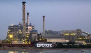 塔塔化学公司在第四季度后增长了6% 董事会建议125%的股息