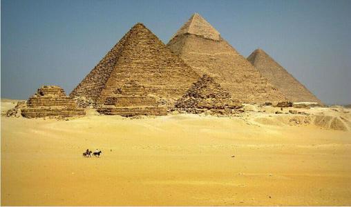 埃及获得20%的非洲国家杯收益