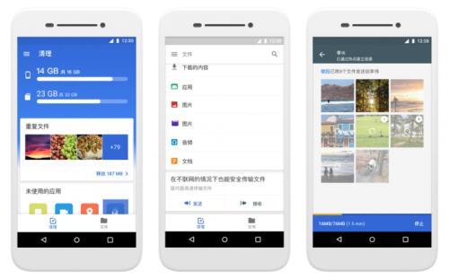 Google最新推出的Android手机应用程序附带了一个颇受欢迎的互动消息功能