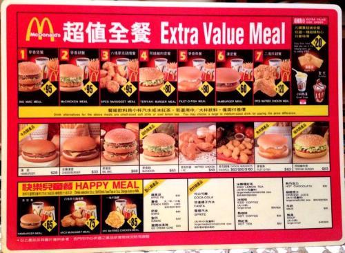 麦当劳眼中的个性化菜单超大数字推送
