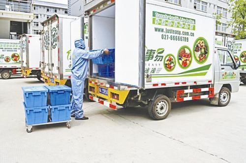 Nagel-Group是德国温度控制食品物流无可争议的市场领导者