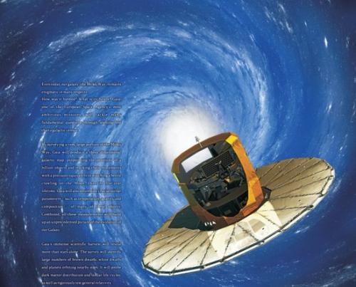 探测银河系边缘的天文学家观测到银河系中一些最辉煌的烟火表演