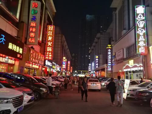 Tower是一个高品质的物业 位于一个既定的商业地点