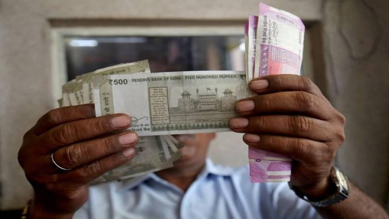 RBI推出移动应用程序 用于识别货币