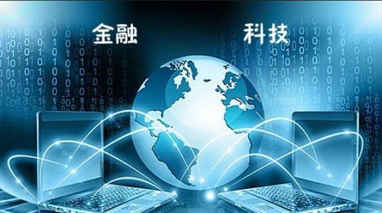 FTC成立专责小组 监察科技业的竞争