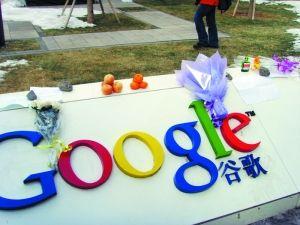 谷歌允许竞争对手的搜索引擎在Android上竞争