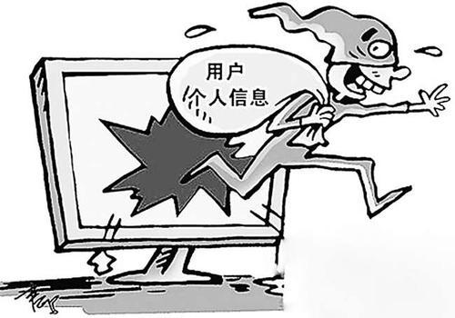 五种保护自己免受网络犯罪侵害的方法