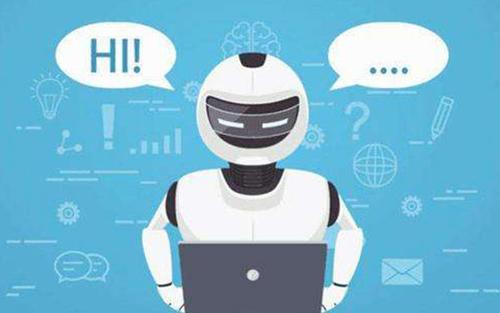 这是投资人类的一年 因为对聊天机器人和人工智能的反对开始了