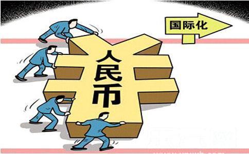 国际化监管和灵活性是亚洲外包的关键驱动因素