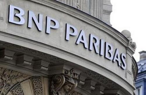 亚太业务的后台服务外包给法国巴黎银行证券服务公司