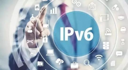 互联网季度是IPv6 但这就是为什么这还不够