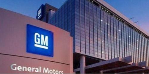 通用汽车在密歇根州的工厂投资了3.56亿美元