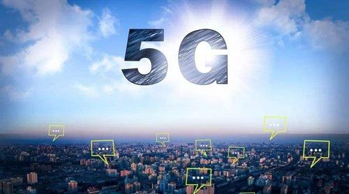 2022年将有5.5亿个5G用户