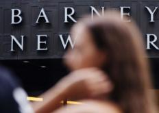 Barneys挖掘正宗竞标者的潜力 预计将提供竞争对手的报价