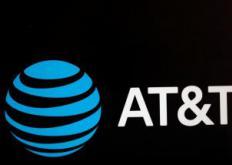 世界上最小的3G模块获得AT&T的技术批准