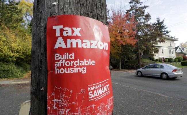 亚马逊希望150万美元选出西雅图专业商务领袖