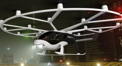 Volocopter融资5500万美元 用于商业投放VoloCity飞行出租车