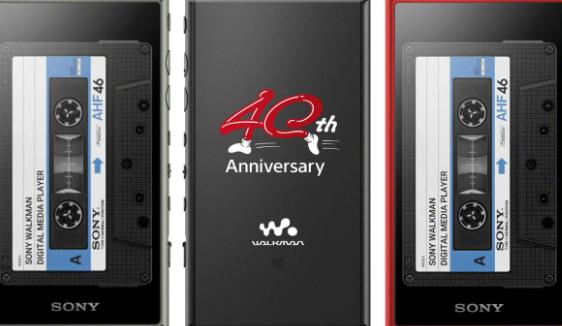 索尼40周年Walkman随附复古盒式磁带播放器保护套
