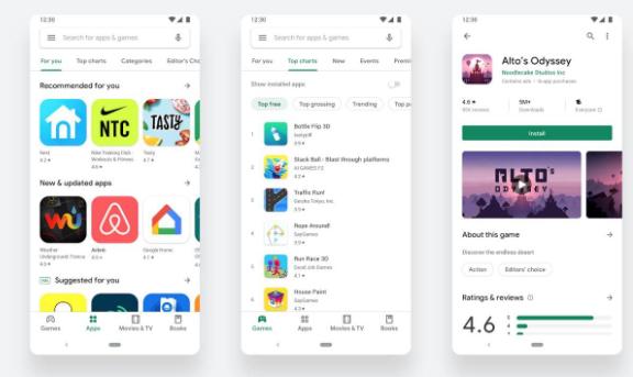 Google Play商店令人眼花white乱的白色更新现已正式发布