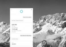 Microsoft Store中的Cortana应用程序可以帮助加快更新速度
