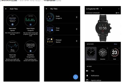Wear OS Tiles终于在手机上安装了经理应用