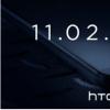 评测htc u11配置怎么样及索尼xperia r1/r1 plus多少钱
