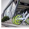 教你共享电单车怎么使用及共享电单车哪个好用