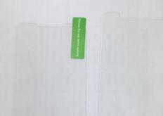 屏幕保护膜确认iPhone SE 2槽口