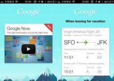Google Search iOS用户现在可以使用新版本向自己发送通知和提醒