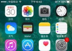 教大家iphone x控制中心拉不下来的解决办法