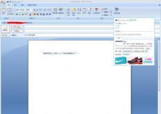 如果您在Mac上使用Microsoft Word创建文档