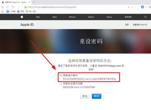 您可以在Mac上的邮件应用中轻松地请求将您从这些类型的邮件中删除
