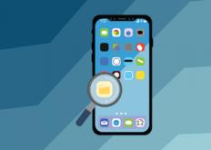 如何在iOS上使用经过全面修订的提醒应用程序
