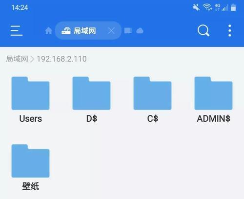 macOS上的Finder类似于Windows上的FileExplorer
