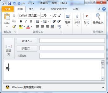 http://www.reviewcode.cn/bianchengyuyan/126722.html
