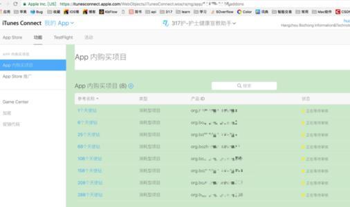 生产和发行首个Cydia支持的iOS12公共越狱软件