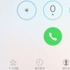 苹果当然表示将不再报告iPhone的销售数字