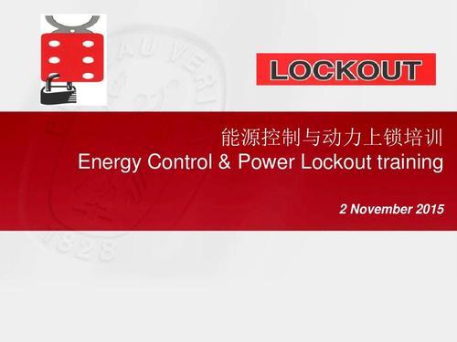 BioLockout使您可以通过激活器手势禁用生物特征认证
