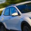 起亚决定通过新的Stonic来占领蓬勃发展的小型SUV领域
